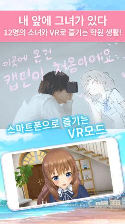 VRモード搭載のスマホ向け美少女バトルRPG「オルタナティブガールズ」、韓国での配信を開始