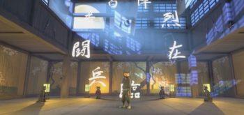 京都国際マンガミュージアムにてアメコミ作家スタン・サカイ氏の世界が楽しめるVR体験イベントが開催決定
