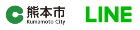 LINE、熊本市と「情報活用に関する連携協定」を締結