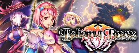 オルトプラス、ソーシャルゲーム「バハムートブレイブ」をルイスファクトリーに譲渡