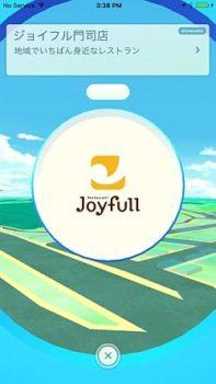 ファミリーレストランの「ジョイフル」が「Pokémon GO」にてポケストップ化