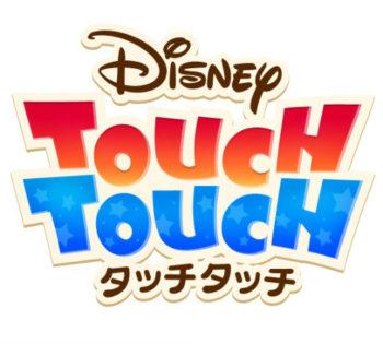 ネクソン、ディズニー作品の名シーンを使用したスマホ向けまちがい探しゲーム「ディズニー タッチタッチ」をリリース