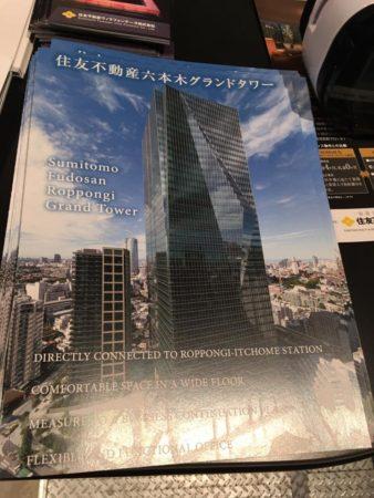 【Slush Tokyoレポート】Slush Tokyoで見たAR/ VR/MR系デモいろいろ