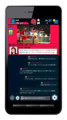 バンダイナムコエンターテインメント、リアルとWEBを組み合わせたユーザー参加型の新サービス「アソビスタ」を今夏リリース