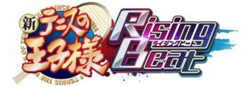 ブシロードとアカツキ、、テニプリゲーム史上初の音ゲー「新テニスの王子様 RisingBeat」のティザーサイトを公開