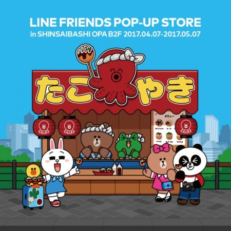 LINE FRIENDS、心斎橋オーパB2Fに期間限定ポップアップストアを展開