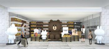 ブラウンが渋谷に登場! 東急百貨店東横店にて「LINE FRIENDS」のポップアップストアが5/4オープン