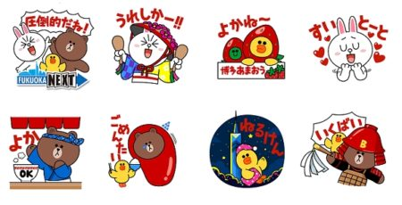 LINE、福岡市の公式アカウントを開設し市民への情報発信を強化