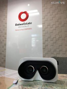 大和エステート、VRで物件情報を提供する「VR内見」を導入