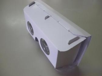 パッケージングテクノロジー、1枚の用紙で簡単に作れるA4サイズ紙製3D VRゴーグル「グルスコ A4」を5月中旬に発売