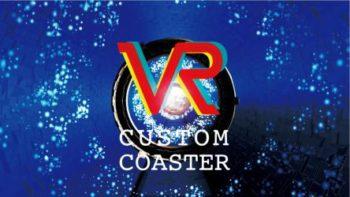クロスポ 千葉浜野店に4/21よりVRジェットコースター「VR CUSTOM COASTER」が導入