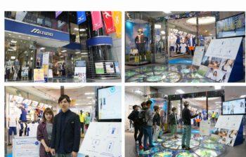 バンタンデザイン研究所とミズノ、ARサイネージを用いた仮想試着体験イベントを開催