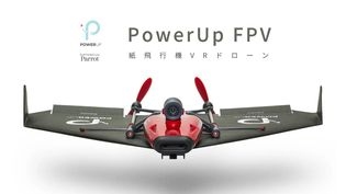 DISCOVER、米PowerUp Toysが開発したVRドローン「PowerUp FPV」の日本国内販売を開始