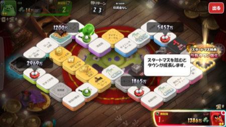 【やってみた】鳥と豚が資産を奪い合うスマホ向けボードゲーム「アングリーバード: ダイス」
