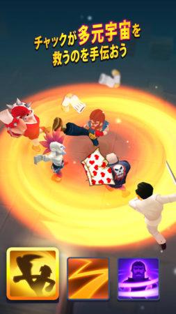 ドイツのFlaregames、チャック・ノリスのスマホゲーム「Nonstop Chuck Norris」をリリース