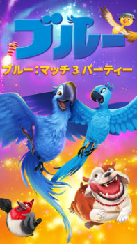 イスラエルのモバイルゲームディベロッパーのPlarium、20世紀FOXのアニメ映画「Rio」のスマホゲーム「Rio: Match 3 Party」を正式リリース