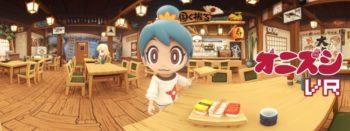 360Channel、ROBOT×pixivのオリジナル短編アニメ「オニズシ」の360度動画を公開