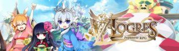 スマホ向けMMORPG「剣と魔法のログレス いにしえの女神」の英語版が配信開始