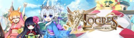 スマホ向けMMORPG「剣と魔法のログレス いにしえの女神」の英語版が配信決定 本日より事前登録受付を開始