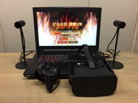 理経、「防災訓練用VR」機材一式のスポットレンタルを開始