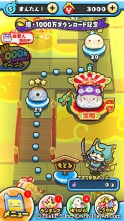 「妖怪ウォッチ」シリーズのスマホ向けパズルゲーム「妖怪ウォッチ ぷにぷに」、1000万ダウンロードを突破