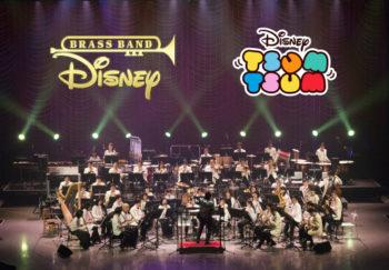 ディズニー、スマホ向けパズルゲーム「LINE:ディズニー ツムツム」のBGM 吹奏楽アレンジ版の楽譜を配布開始