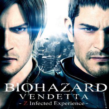 SIEJA、映画「バイオハザード:ヴェンデッタ」の世界をいち早く体感できるVR映像を5/24より公開