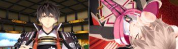 サイバードの「イケメン戦国◆時をかける恋」と「マジカルデイズ」のVRコンテンツが全国のネットカフェに登場