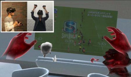 VRize、VR動画アプリのCMS「VRize Video」にライブ配信機能とソーシャル視聴機能を追加