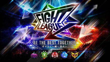 ミクシィのXFLAGスタジオ、最新作「ファイトリーグ」を今夏リリース決定 事前登録受付を開始