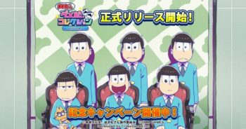 DMM、PCブラウザゲーム「おそ松さん ダメ松.コレクション~6つ子の絆~」を配信開始