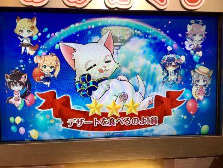 【レポート】「白猫プロジェクト in ナンジャタウン~3rd anniversary festival~」 に行ってきた