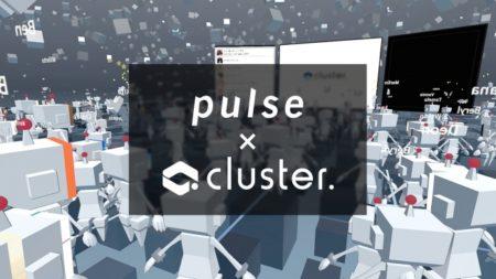 ソーシャルVRアプリ「cluster.」を運営するクラスター、イグニス子会社のパルスと業務提携