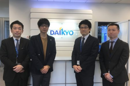 VRサービス「中古ミテクレ」が大京穴吹不動産および大京リフォーム・デザインと提携