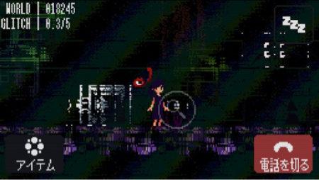 【やってみた】電話をかけるごとに悪夢が生成される異色脱出ゲーム「Strange Telephone」