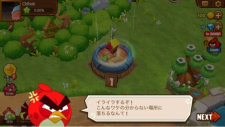 【やってみた】鳥と豚が一時休戦?!「Angry Birds」シリーズ初の育成系シミュレーションゲーム「アングリーバード・アイランド」