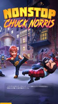 """【やってみた】史上最強の男""""チャック・ノリス""""が大暴れするクッキークリッカー系インフレゲーム「Nonstop Chuck Norris」"""