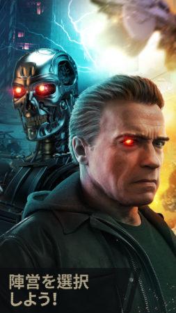 Plarium、映画「ターミネーター」シリーズのスマホ向け戦略シミュレーションゲーム「ターミネーター ジェニシス:未来戦争」をリリース