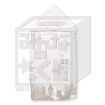 フリュー、6/24より「みんなのくじ 刀剣乱舞-ONLINE-~タオルの陣 其ノ弐~」を順次発売