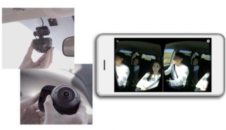 カーメイト、ドライブアクションレコーダー「d'Action 360」で撮影した360°映像をVR体験できるアプリ「d'Action VR」をリリース