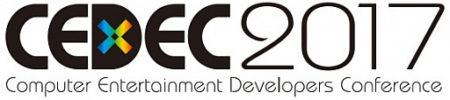 開発者向けカンファレンス「CEDEC 2017」、セッションのタイムシフト配信を初実施