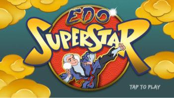 【やってみた】手描き風の絵がそのまま動く! 純和風スマホ向け格ゲー「Edo Superstar」