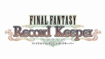 「ファイナルファンタジー レコードキーパー」サントラ第二弾が9/20にリリース