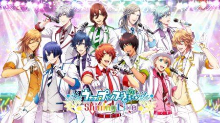 「うたの☆プリンスさまっ♪」の新作スマホゲーム「うたの☆プリンスさまっ♪ Shining Live」が今夏配信決定 事前登録受付中