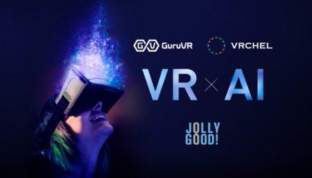 360°VR映像と音声を解析する人工知能「VRCHEL」、マイクロソフトのITスタートアップ支援プログラムに正式採択