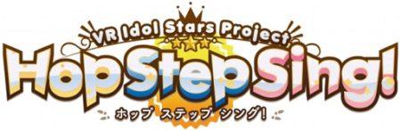 デジカ、VRアイドルユニット「Hop Step Sing!」のVRライブコンテンツをSteamにて配信開始