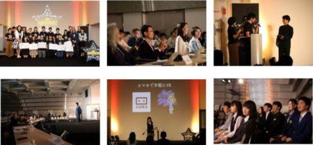 D2C、全国の中高生がアプリ開発の頂点を目指す「アプリ甲子園2017」を開催