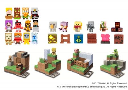 マテル、「Minecraft」のミニフィギュアシリーズ最新作が6月上旬に発売