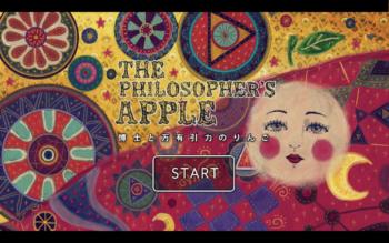【やってみた】絵本のような幻想的なVR短編アニメーション「博士と万有引力のりんご」