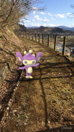 「Pokémon GO」、世界累計ダウンロード数が7億5千万回を突破